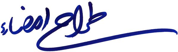 طراحی امضا